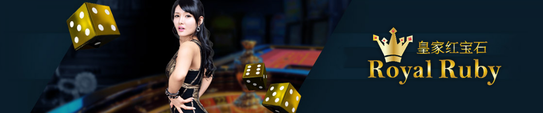 Royal Ruby 888 Casino